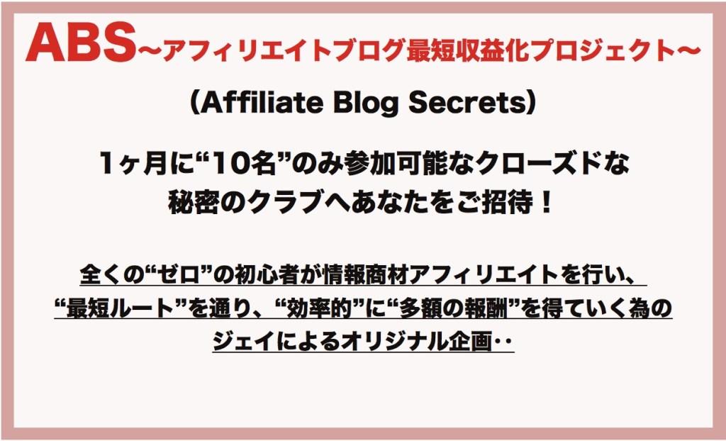 Special-bonus-contents-4