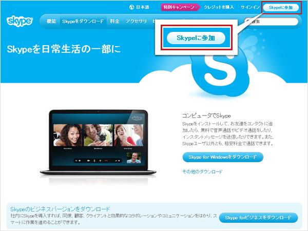starter_01_01